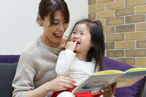 子育て支援制度