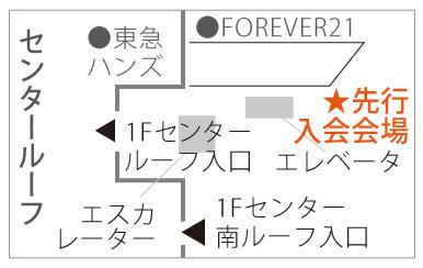 0720wakayama_senko_map