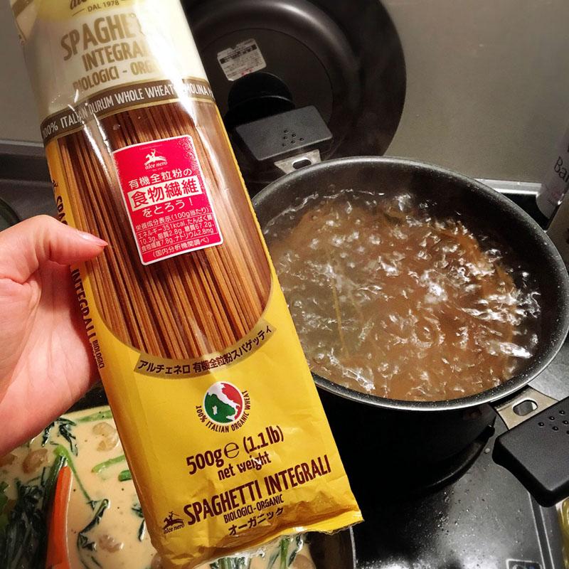 小松菜&エビの全粒粉豆乳パスタレシピ2