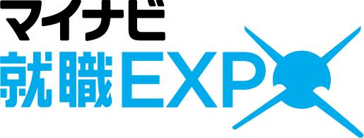 2017 & 2018新卒対象『マイナビ就職EXPO 東京 9/9』に出展致します