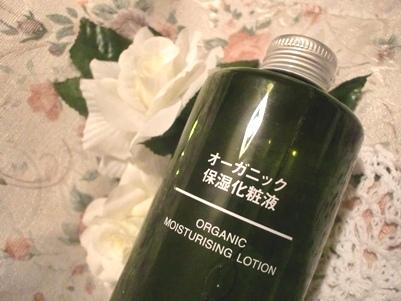 化粧水のみのシンプルなスキンケア