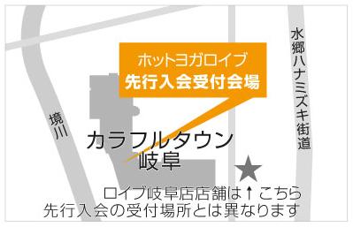 gif_senko_map