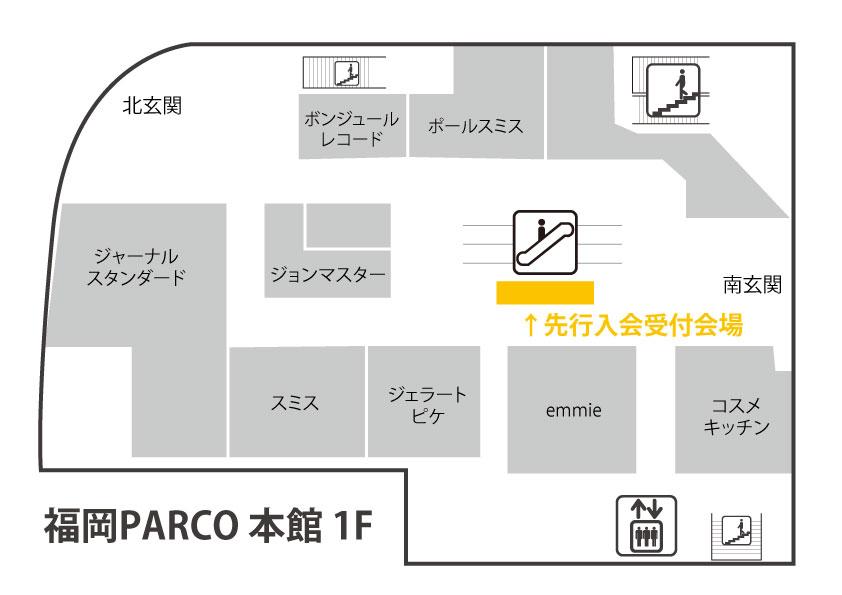 parco_floormap