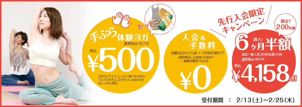 takamatsu_senko_campaign_L