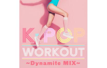 【12/28up】カッコよく踊るポイント解説動画配信中!「K-POP WORKOUT – Dynamite Mix」